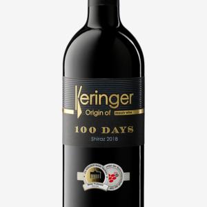 Keringer Shiraz